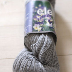 Elegant grå